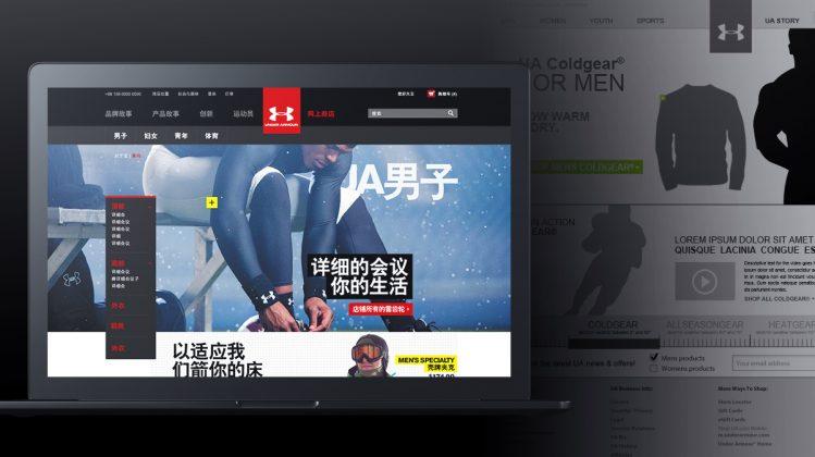 UX et design web pour l'entrée sur le marché d'Under Armour China, fin 2011. Travaillé réalisé pour THEM (faisant maintenant partie de la bannière Altima°)